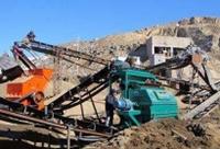 矿山机械分类